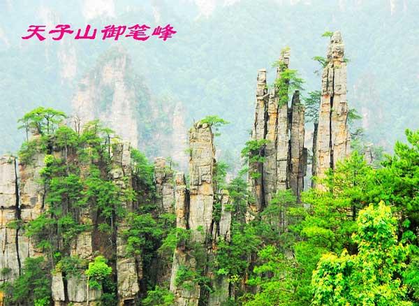 2016年11月21日 - 785304244 - 秀水(即墨)登山俱乐部
