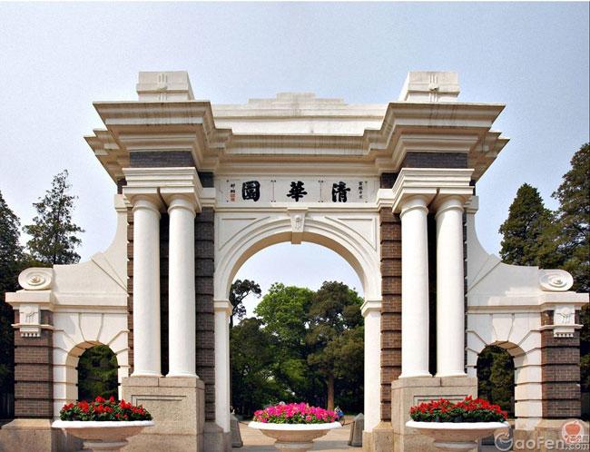 洛阳到北京旅游——宝贝爱旅行--双飞5日游